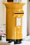 Sunflower yellow and black wedding post box hire